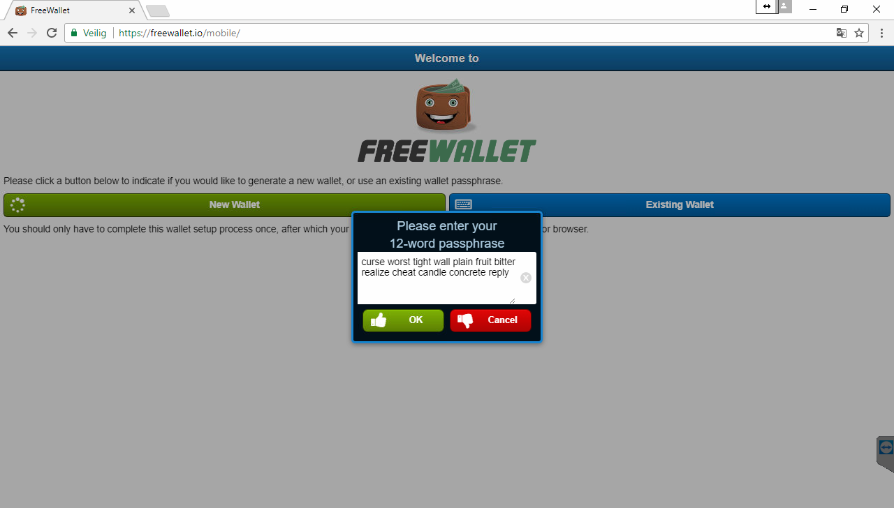 """*Figure 4.2. Enter your wallet passphrase into the box and click on """"OK"""".*"""