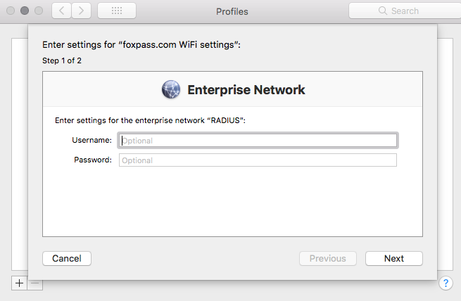 Optional Wi-Fi config
