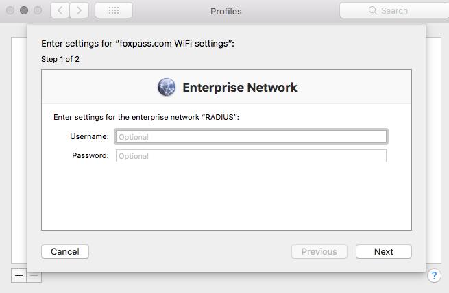 Optional Wi-Fi config