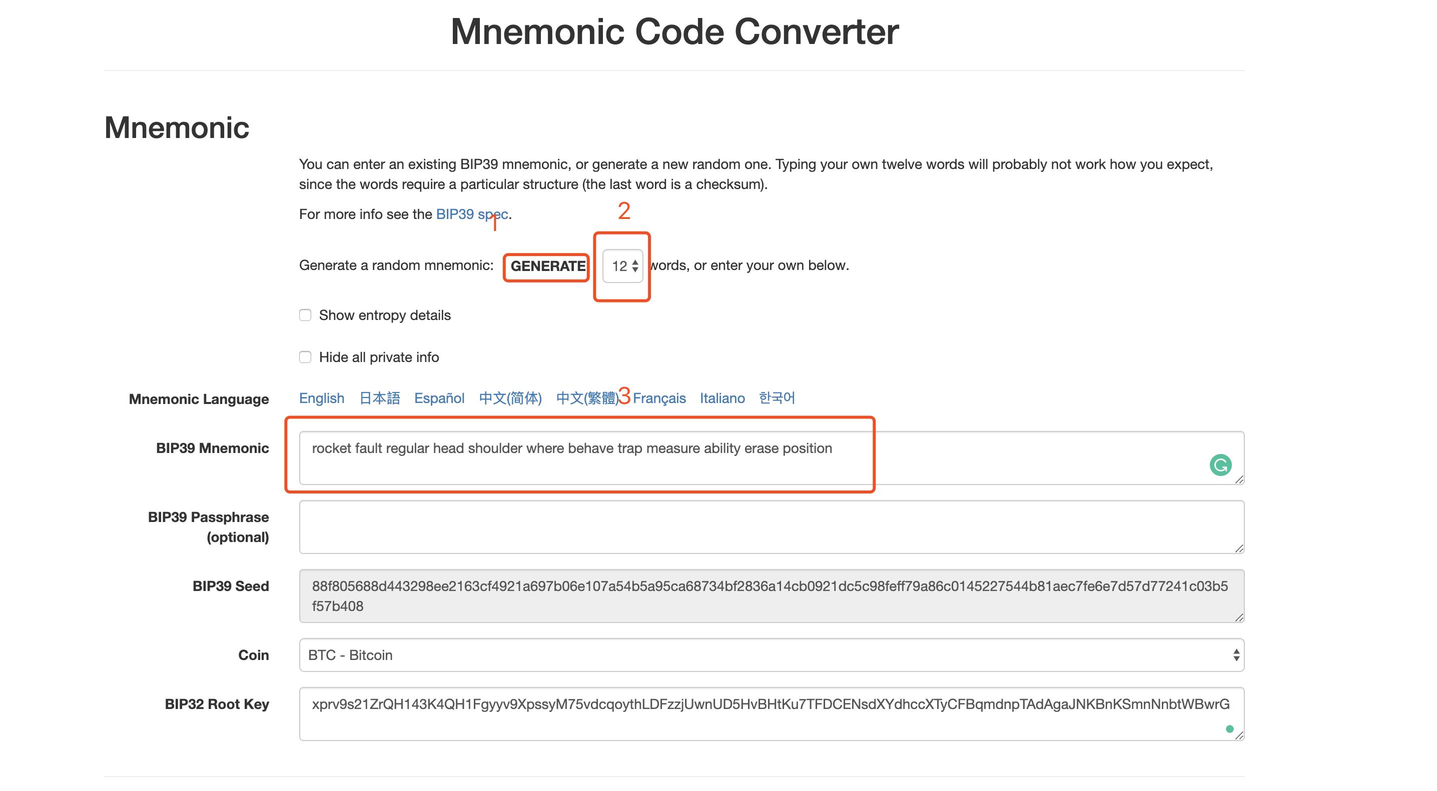 Mnemonic converter