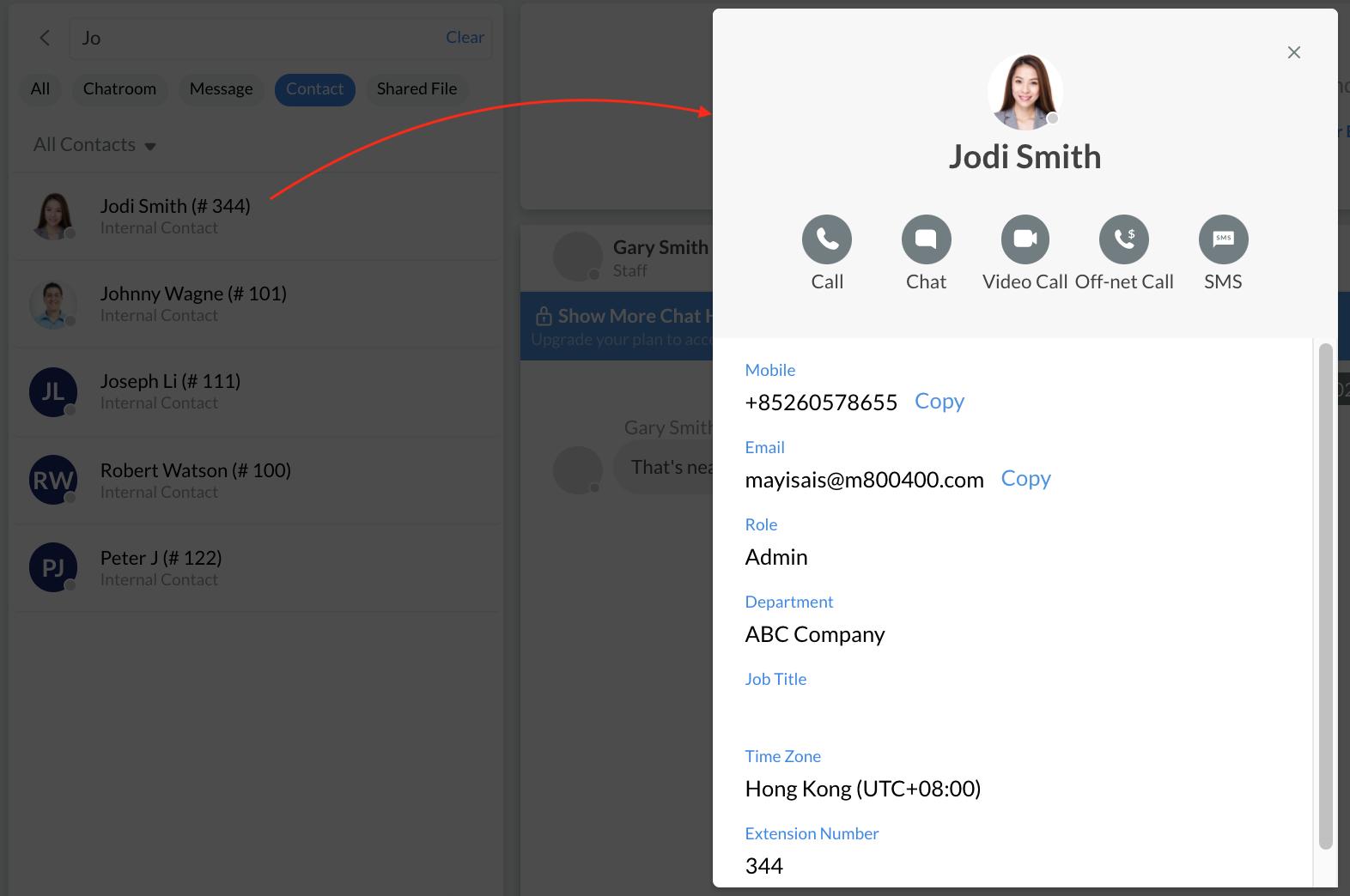 Internal (Staff) Contact Details