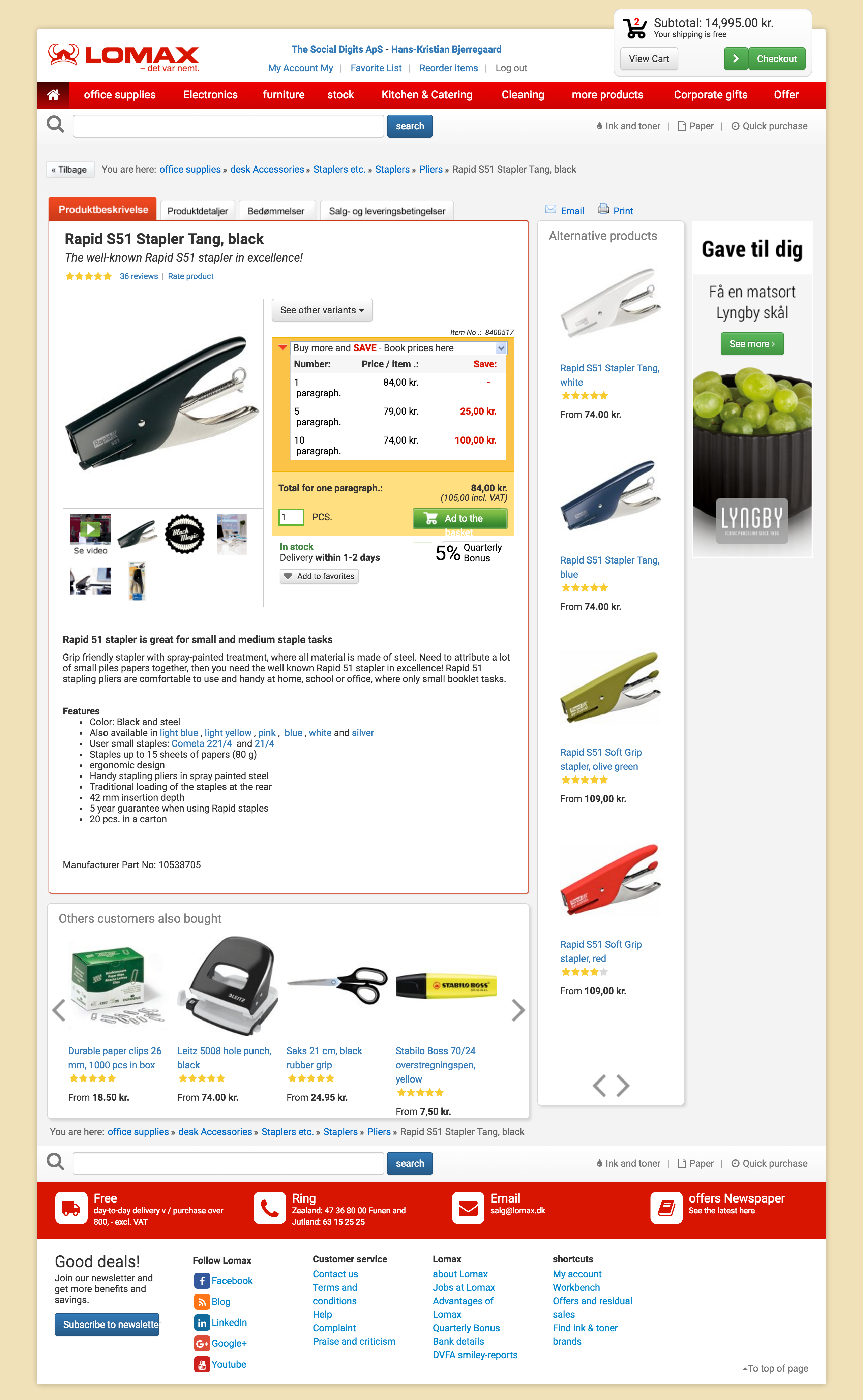 Lomax product page with L-shaped layout.