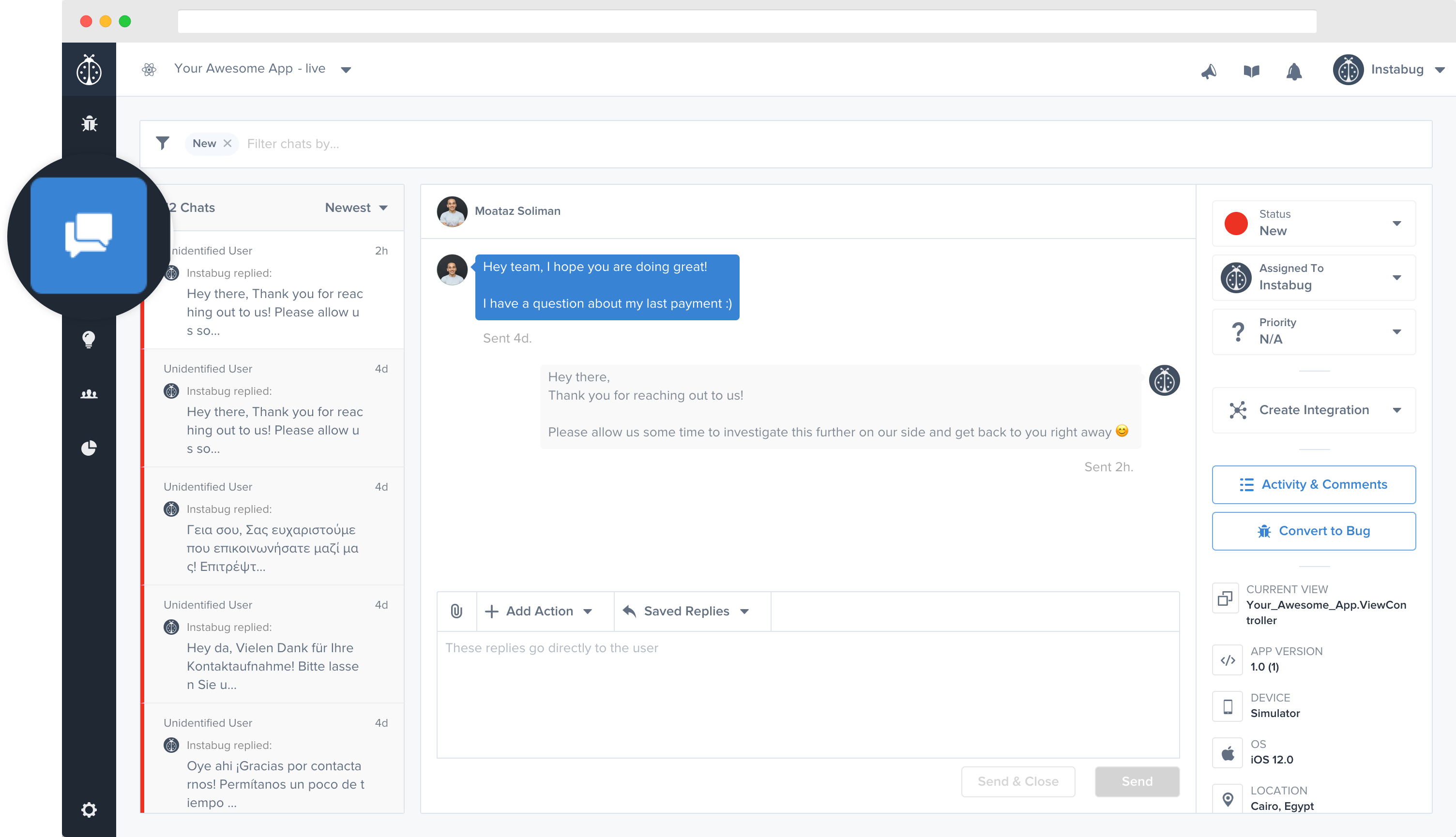 The chats page in your dashboard.
