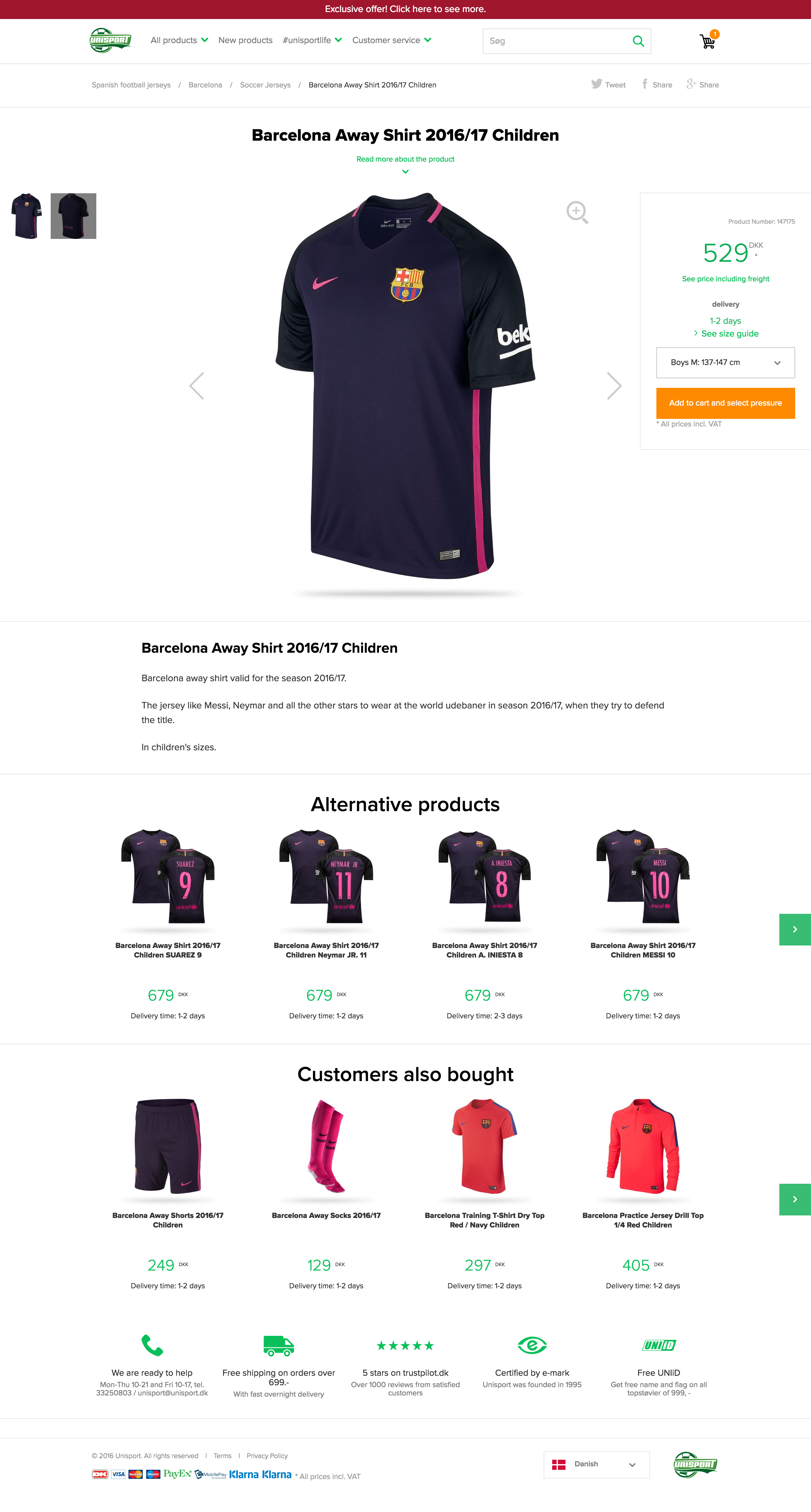 Unisportstores.com product page with both recommendations under the product.