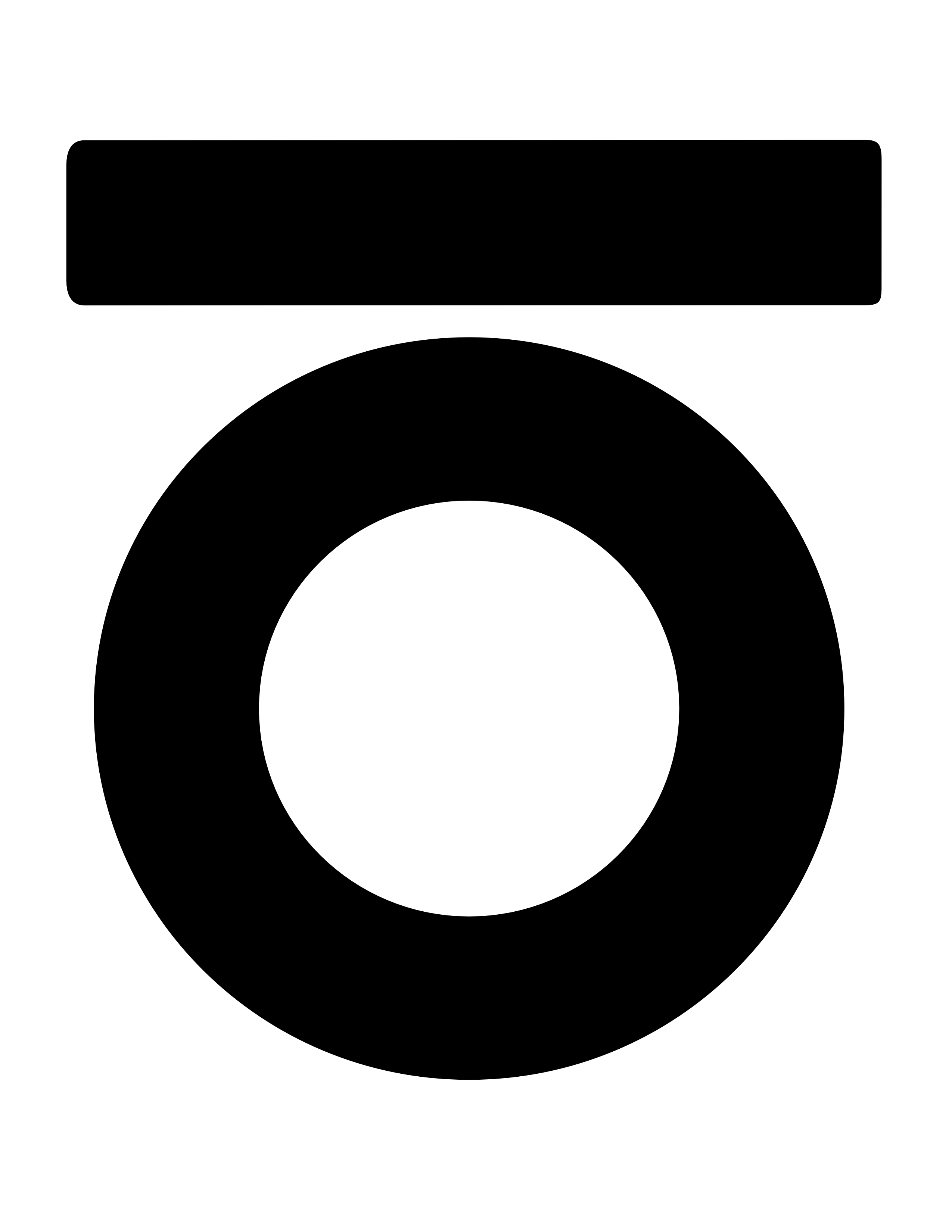 Primary Logo (PNG)