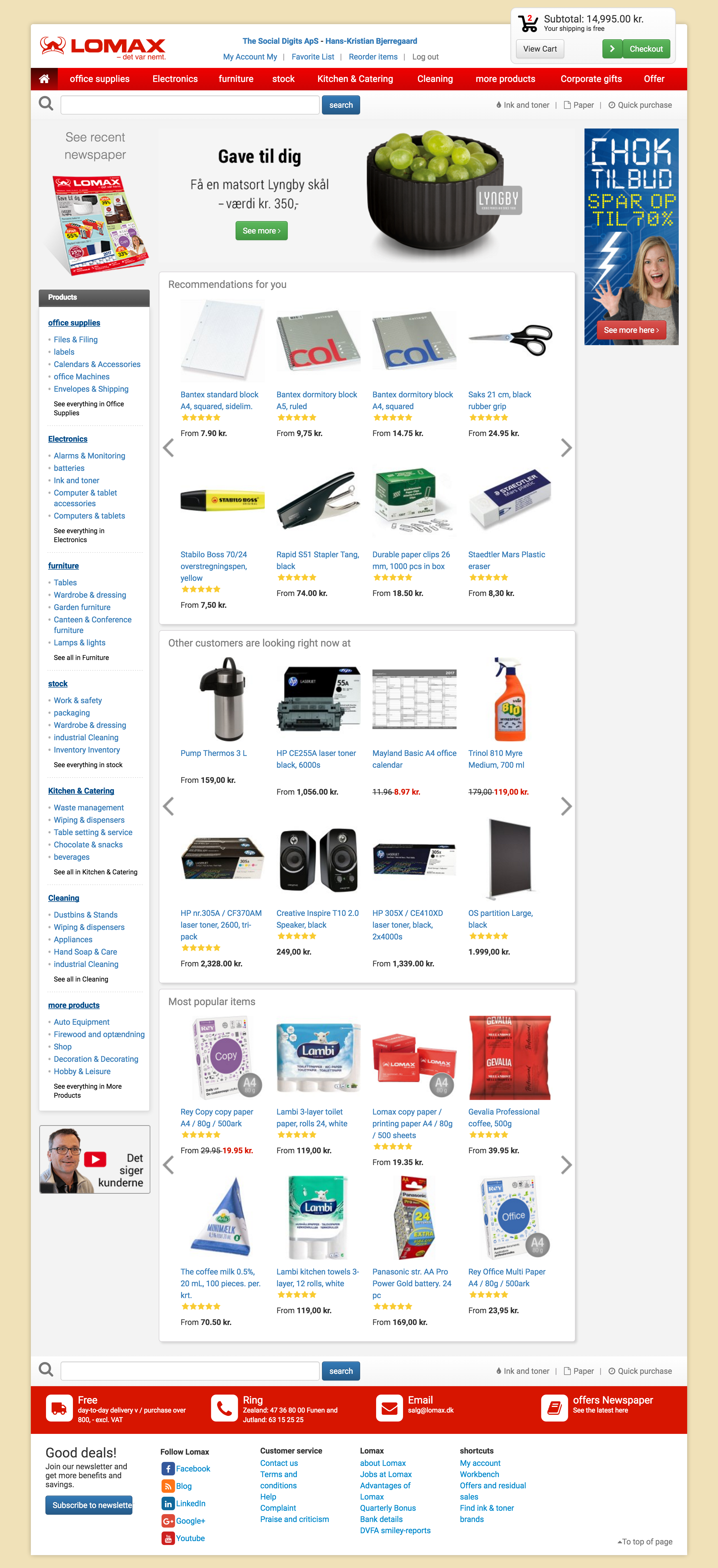 Lomax frontpage with personal recommendations, other customers' activity stream and today's most popular products.