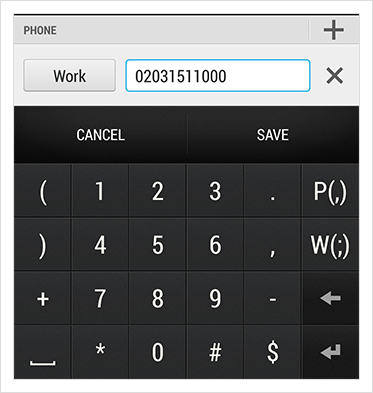 Use the keypad to enter your TTNC number