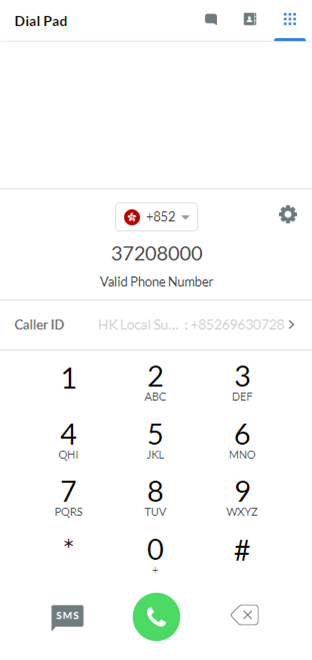 Type the number in the Dial Pad