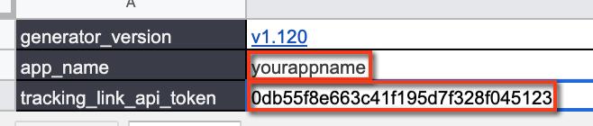 복사한 앱 이름(Unique ID)과 트래킹 링크 API 토큰을 시트에 붙여넣습니다.