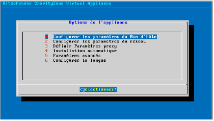 interface de la console de l'appliance : menu principal