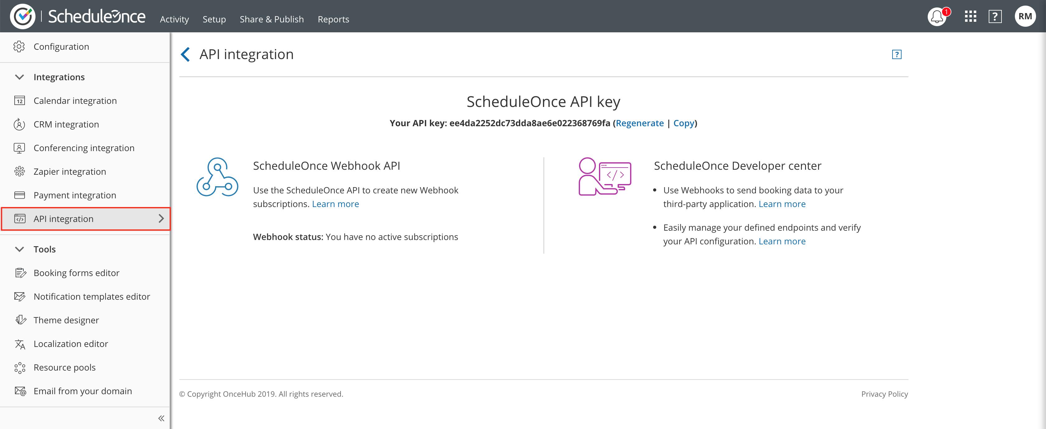 Figure 1: API Integration page with navigation menu