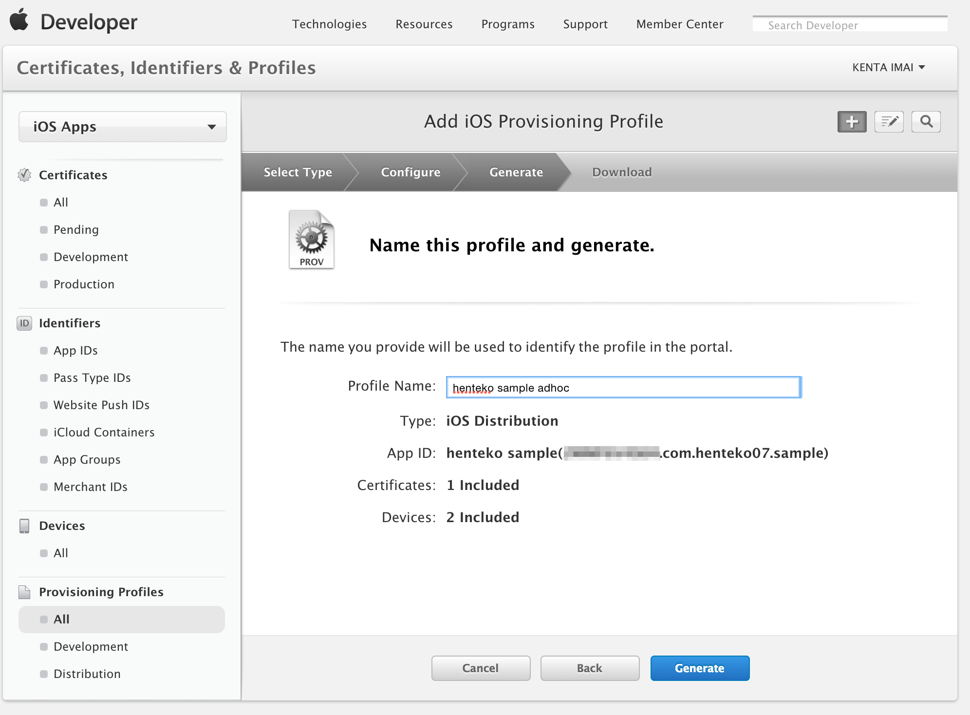 Steps for ipa file creation using xcode yelopaper Gallery