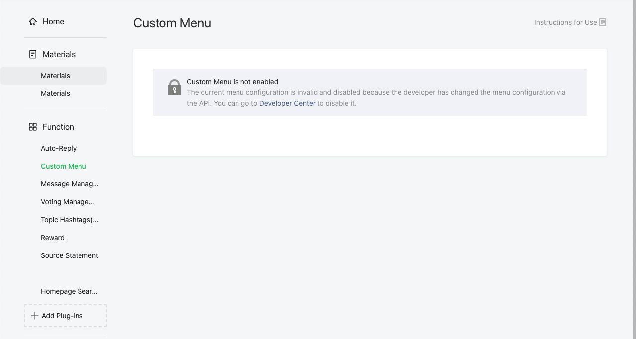 Custom Menu is disabled