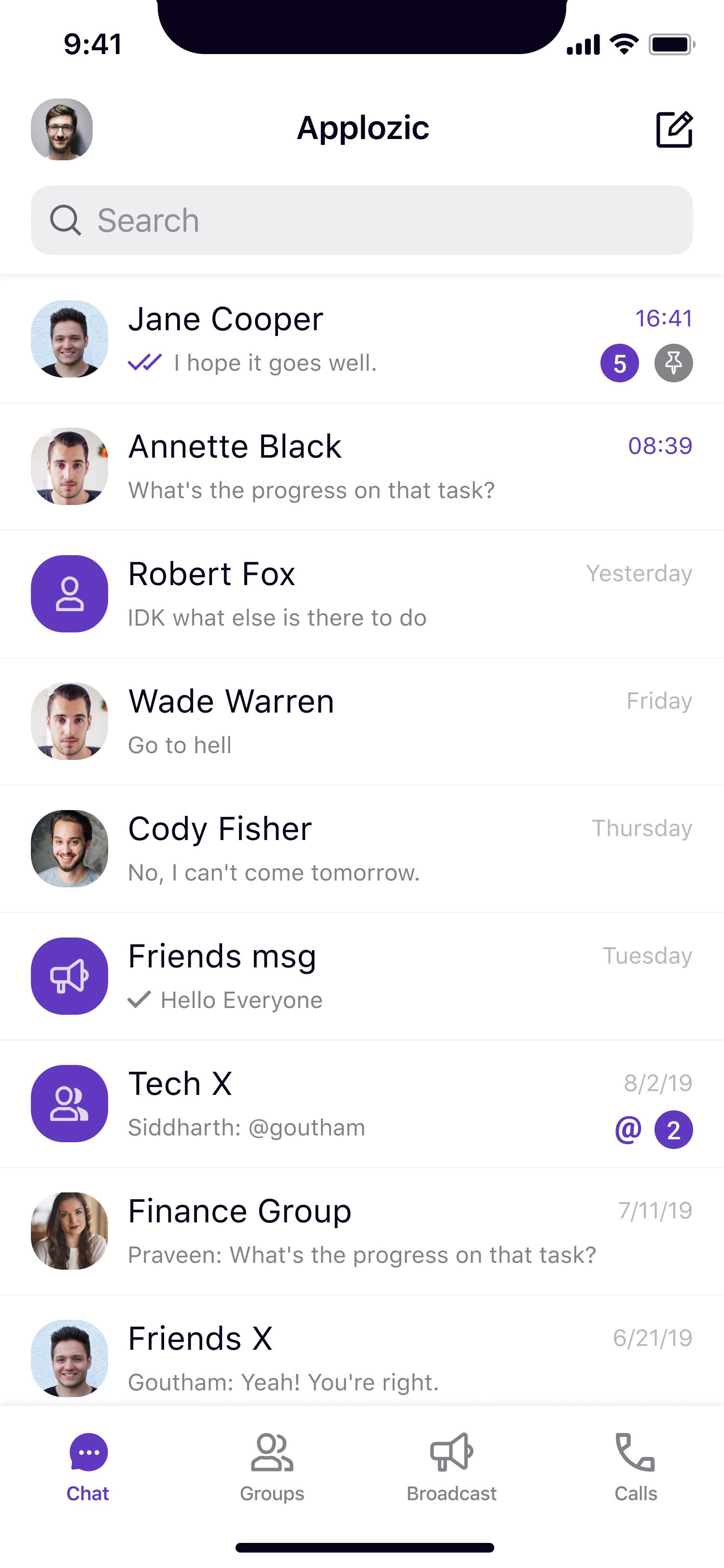 Conversation Screen