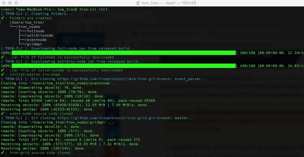 成功的 TRON-CLI init 输出