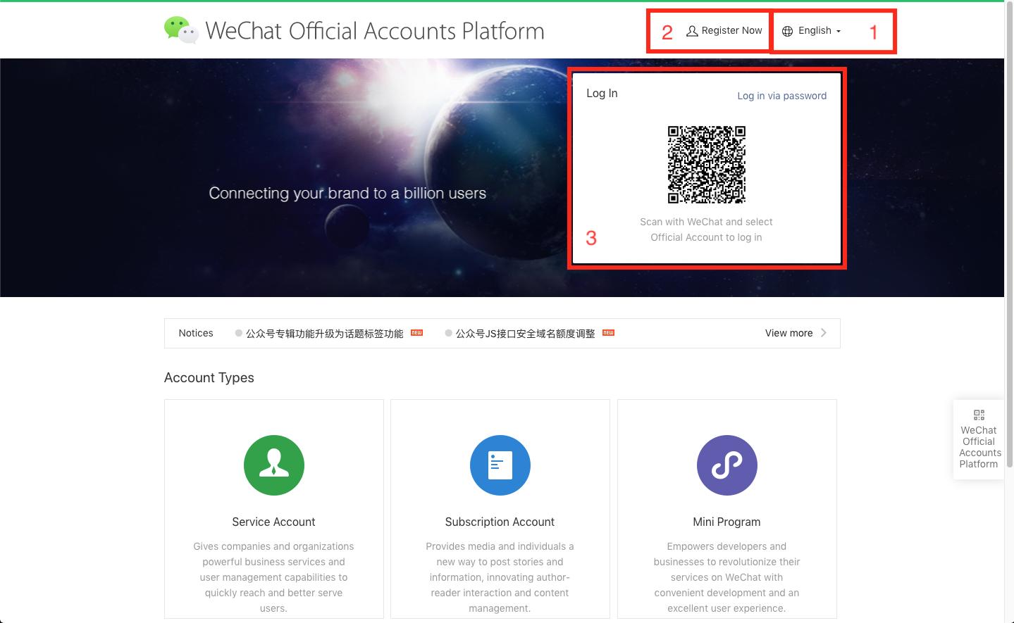 WeChat Official Accounts Platform